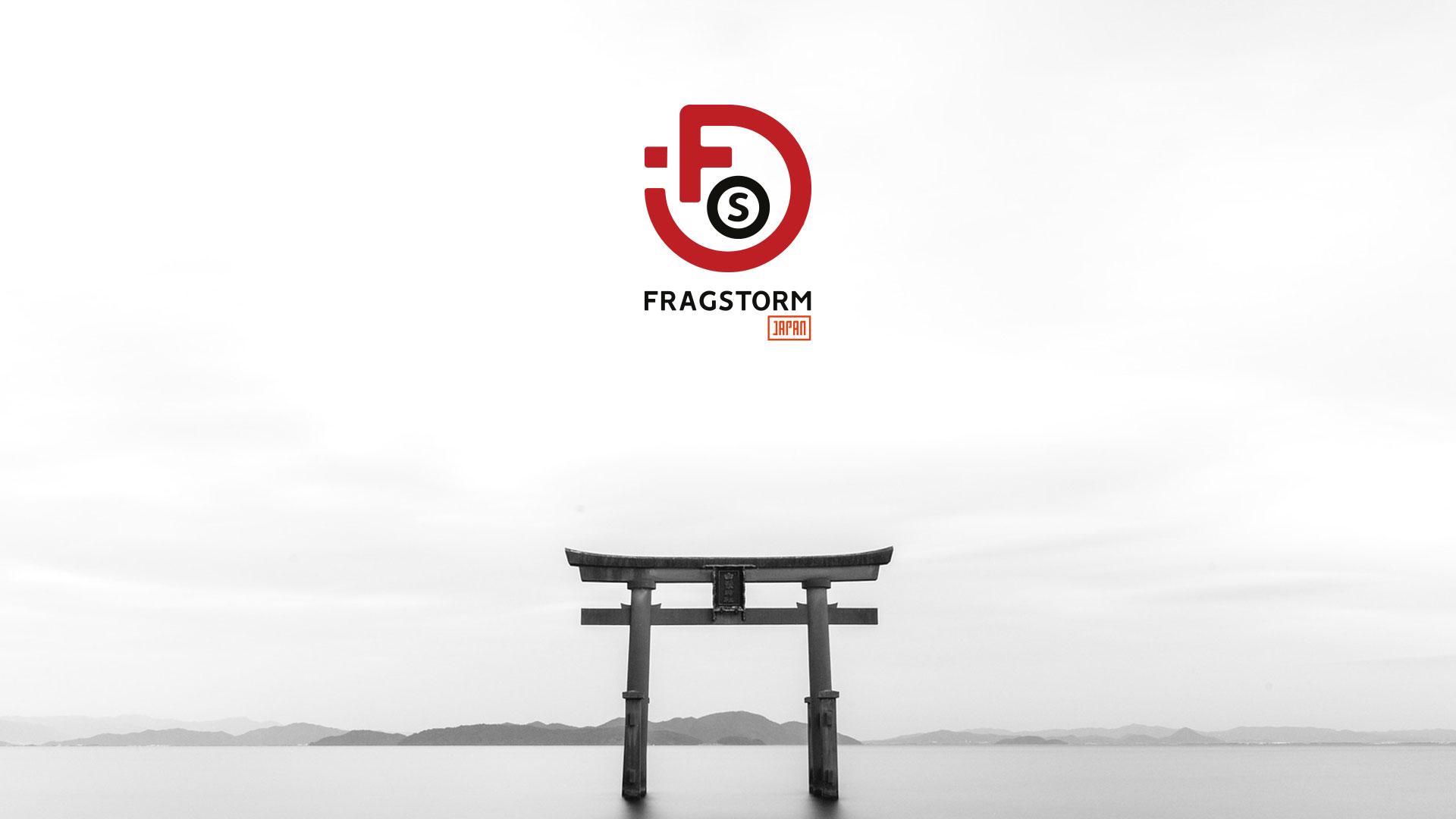 Fond d'écran Fragstorm Japon