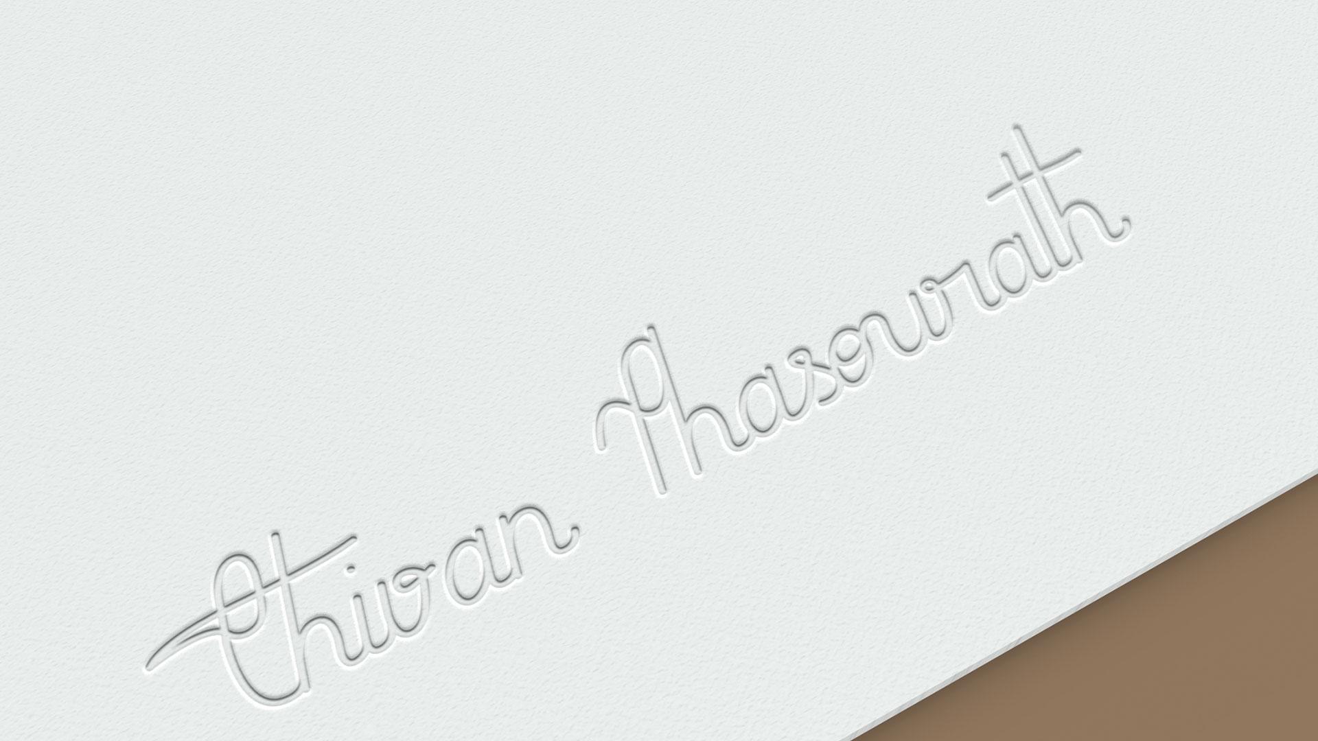 Logo incrusté sur papier, Thivan